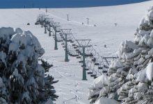 Photo of Centro de Ski Araucarías