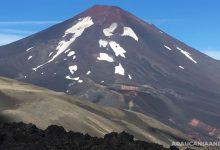 Photo of Cráter Navidad